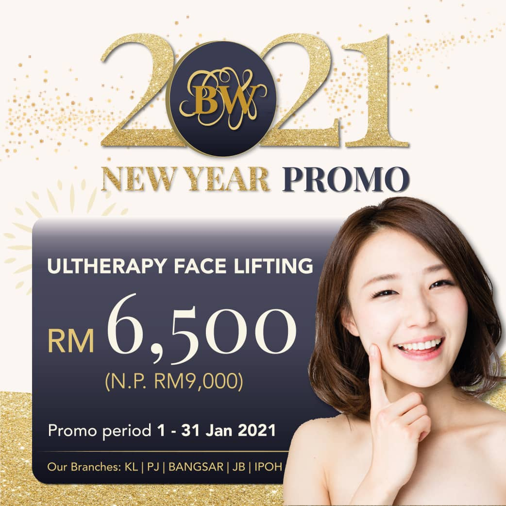 ULTHERAPY FACE LIFTING